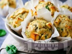 Солени мъфини със спанак и сирене - снимка на рецептата